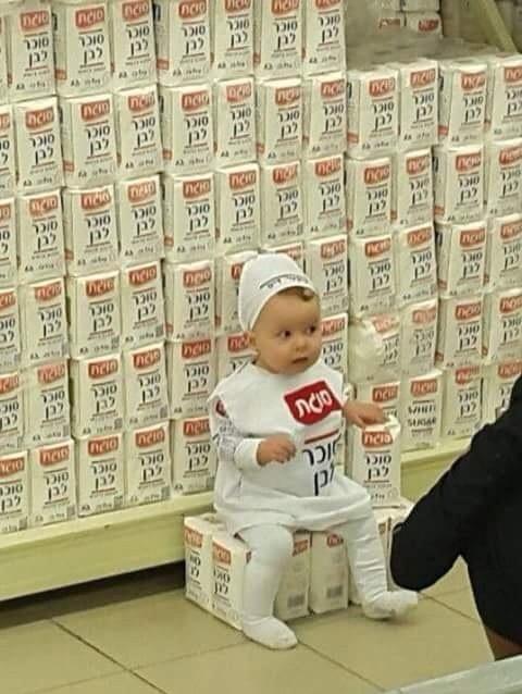 סוכר של ילד