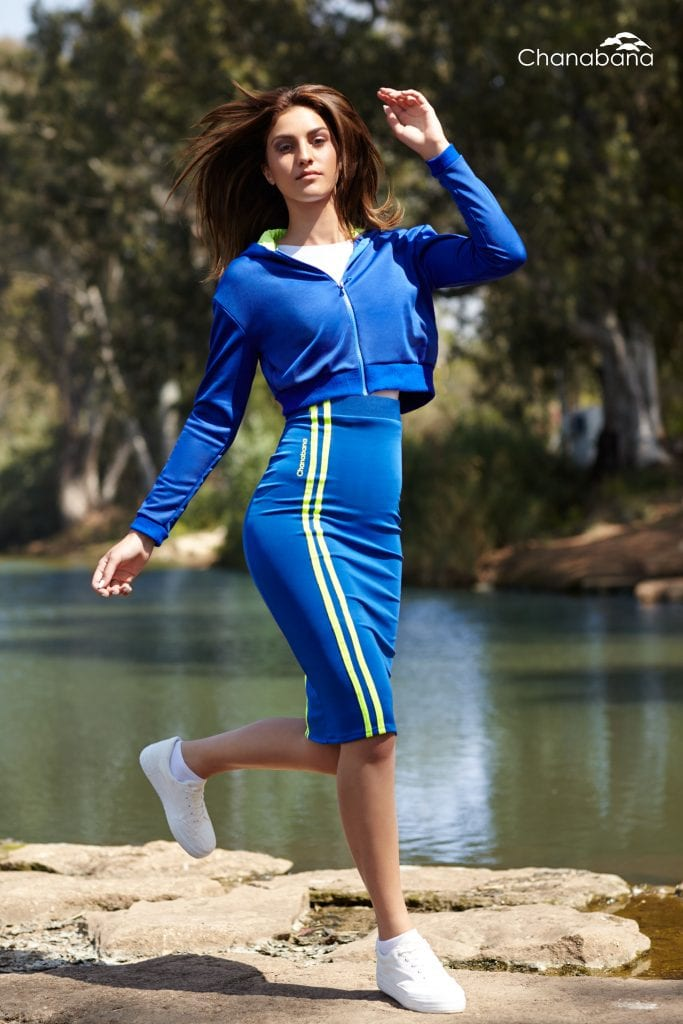 מותג בגדי הספורט הצנועים chanabana